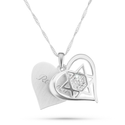 Star of David Heart Necklace with complimentary Filigree Keepsake Box