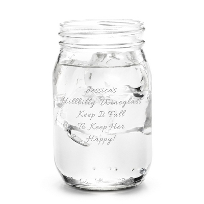 Engraved Jar with Lid