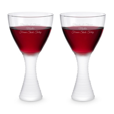 Engraved Frosted Silhouette Wine Glasses - $110.00