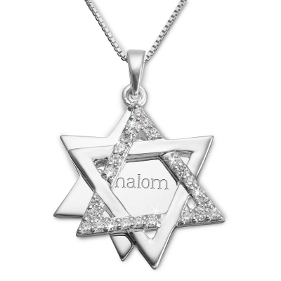 Sterling CZ Star of David Necklace with complimentary Filigree Keepsake Box - UPC 825008200418