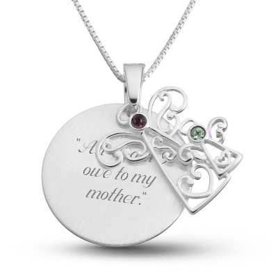 Personalized Child Gifts - 24 products