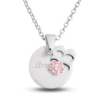 "Sterling Girl's ""B"" Initial with Flower with complimentary Filigree Keepsake Box"