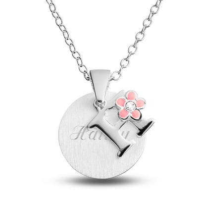 "Sterling Girl's ""H"" Initial with Flower with complimentary Filigree Keepsake Box"