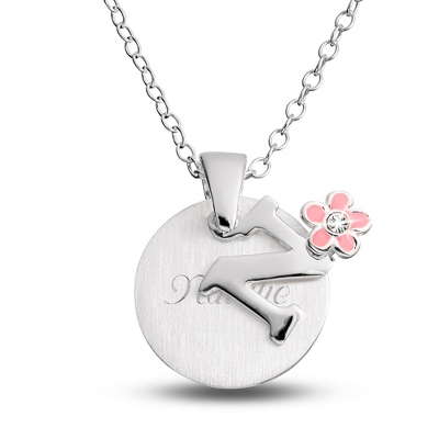 "Sterling Girl's ""N"" Initial with Flower with complimentary Filigree Keepsake Box"
