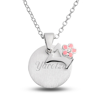 "Sterling Girl's ""Y"" Initial with Flower with complimentary Filigree Keepsake Box"