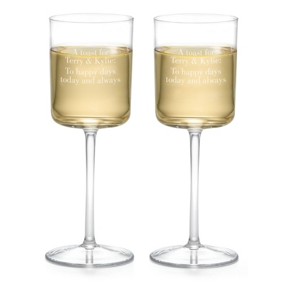 Contempo 14oz Set of 2 Wine Glasses - Drinkware & Barware