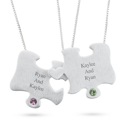 Sterling Silver Birthstone Puzzle Pendant Set with complimentary Filigree Keepsake Box - $69.99