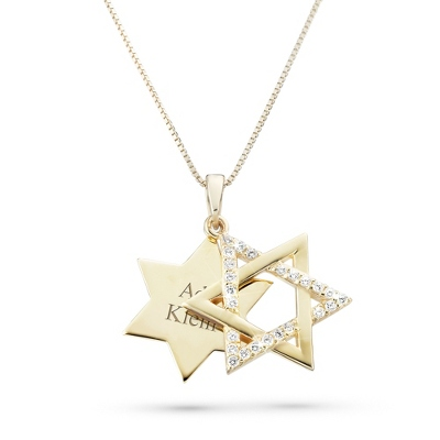 14K over Sterling Silver Star of David Necklace with complimentary Filigree Keepsake Box