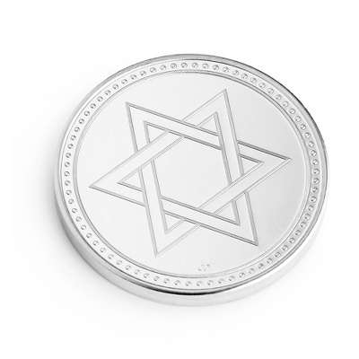Star of David Coin - UPC 825008305908
