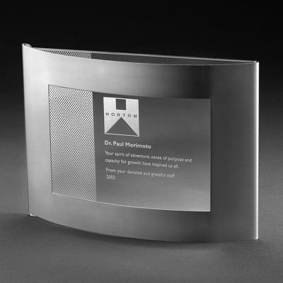 Aperture Award