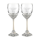 Park Avenue Wine Goblet Set at Things Remembered
