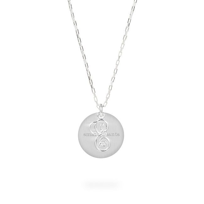 Sterling Silver E Initial Swing Charm Necklace