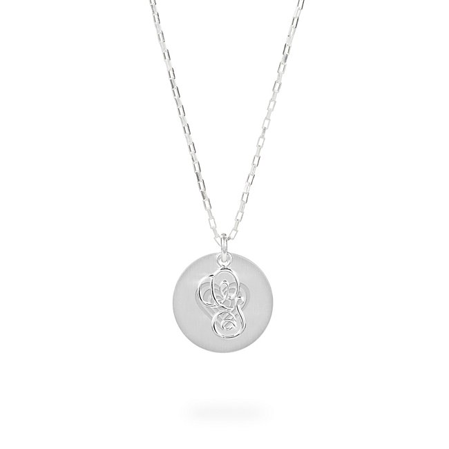 Sterling Silver G Initial...