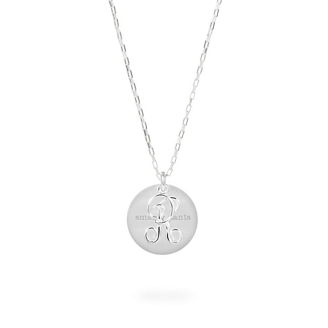 Sterling Silver R Initial Swing Charm Necklace